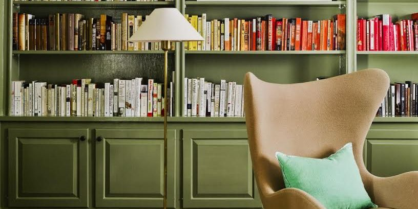 Home Library Design: How to determine the reading room